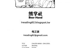 oni-and-devil-futa-manga-bear-hand-26