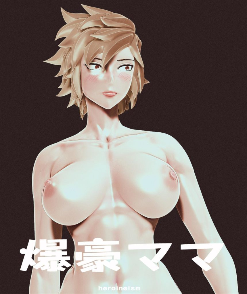 Mitsuki is nude and looking vey fit