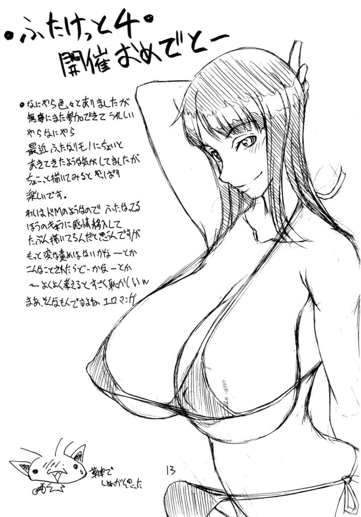 Nico Robin with big tits