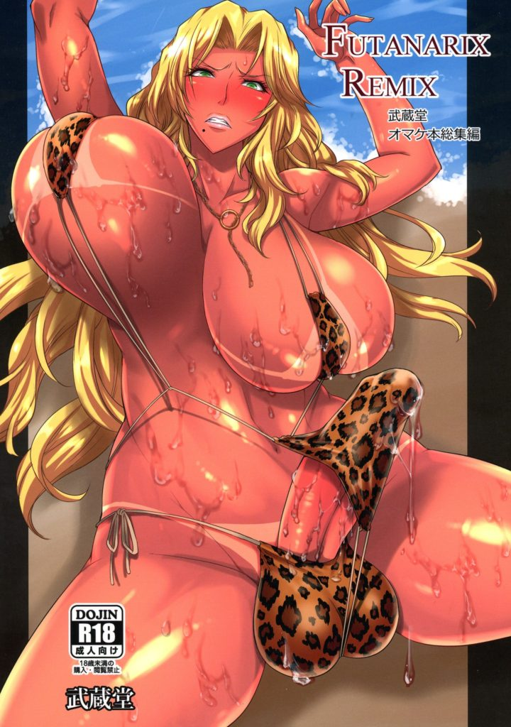 Futa Rangiku's big tits are bouncing all over