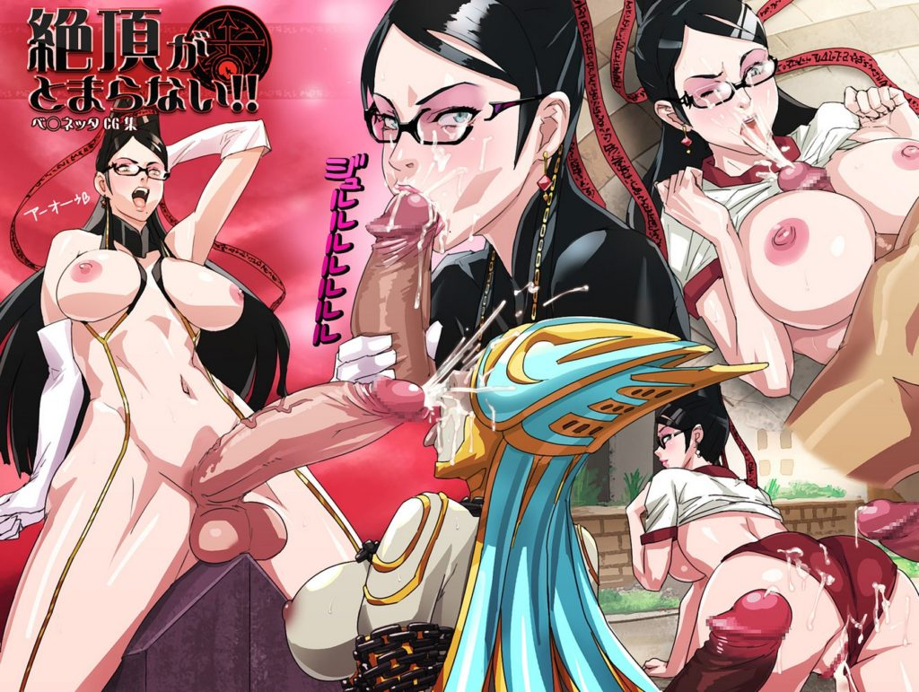 Usotarou - Futa Bayonetta spraying cum on Joy's face hentai rule 34 porn