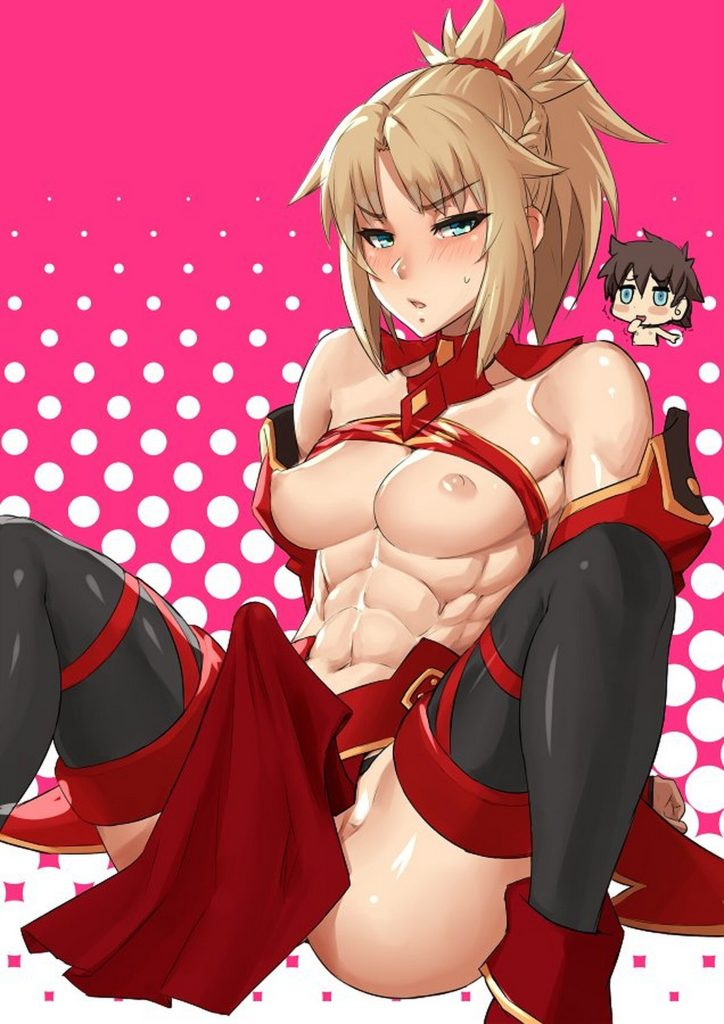 Mikoyan - Futa Mordred's dick bulge Fate Grand Order rule 34 hentai porn