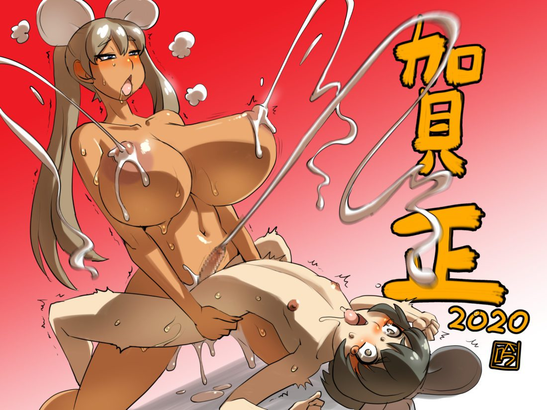 Penguindou Doomcomic - Futa on male porn hentai 55