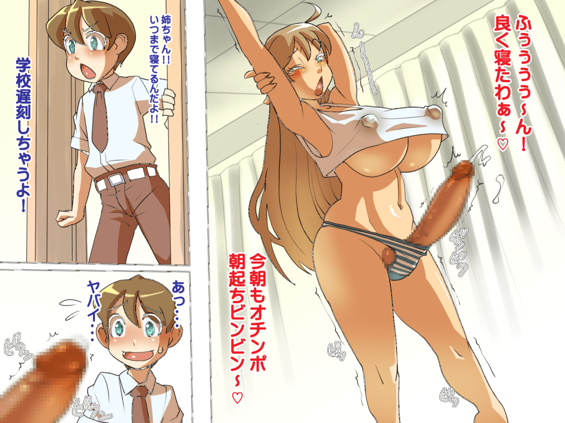 Penguindou - Futa on Shota hentai porn 3